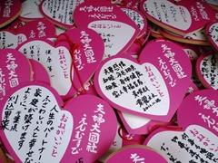 Heart Prayer Cards
