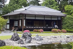 Japanese Tea Ceremony - Nijo Palace