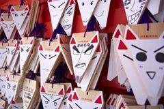 Fox Prayer Cards - Fushimi Inari Shrine