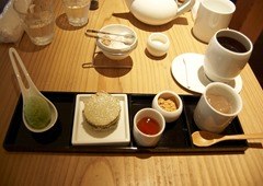 Afternoon Tea Kyoto Style