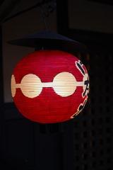 Pretty Lantern