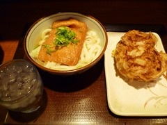 Udon Noodles with Mahoosive Tempura
