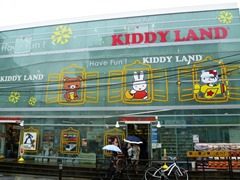 Kiddy Heaven! Even for big kids!