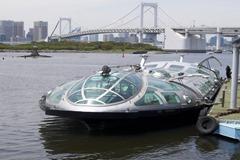 Himiko Manga Boat