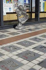 Japanese Walk of Fame