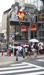 The colourful entrance to Takeshita Street, Harajuku