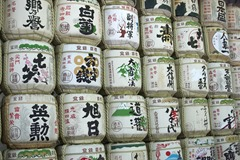Rice Wine Barrels