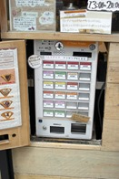 Crepe Vending Machine!!