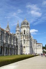 San Jeroninos Monastery
