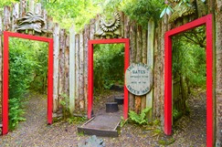 Entrance to the Maze of the Green Man